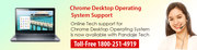 1-800-251-4919 Google Chrome Tech Support Phone Number