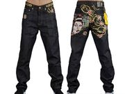 New style Christian Audigier Jeans
